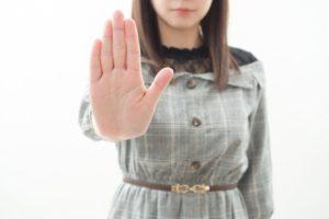 公務員が安定とは言い切れない7つの理由