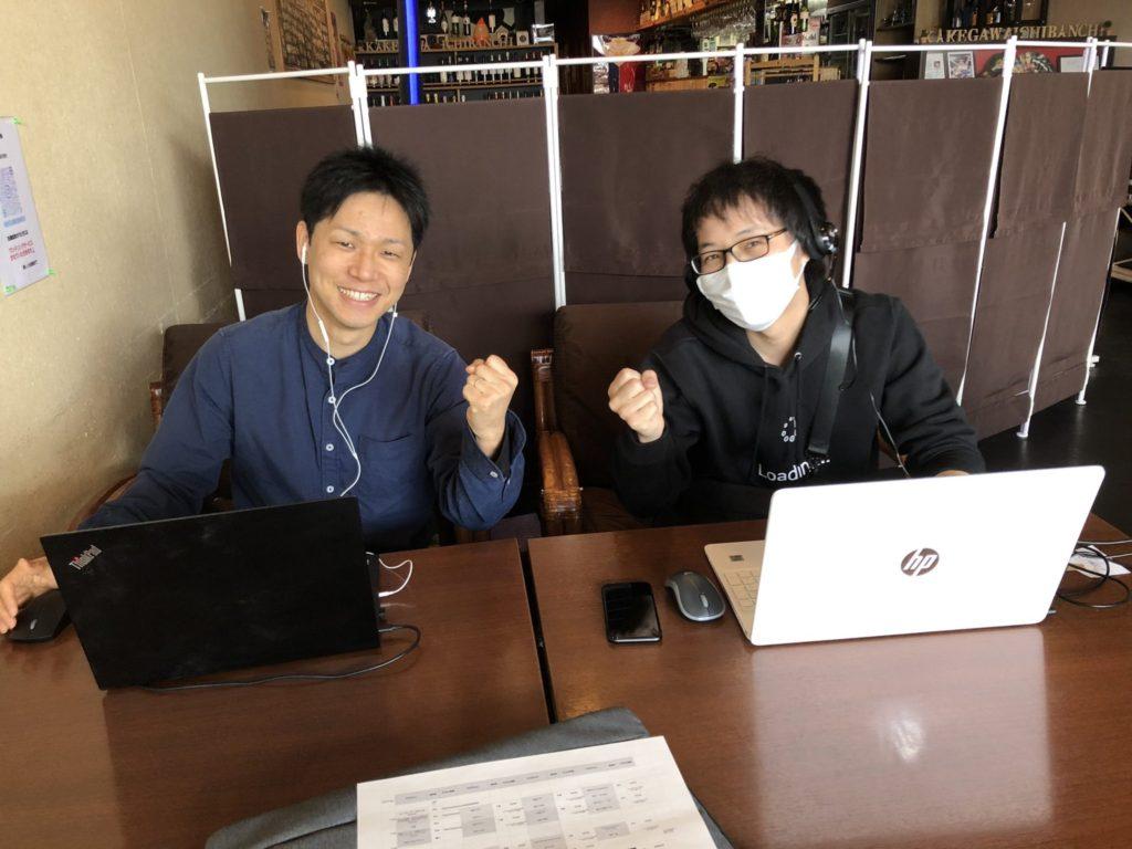 掛川教育フェス2021 活動報告 中村俊也