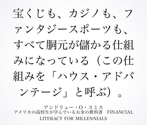 中立FPが教える正しい保険の知識・選び方 ラーニングカレッジ 中村俊也